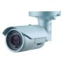 CBC Group анонсировала 2 МП видеокамеры наружного наблюдения с ИК-прожектором и классом защиты IP66