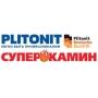 PLITONIT СуперКамин для устройства печей и каминов