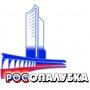 Купить опалубку в Екатеринбурге.