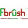 Компания Fbrush (Эфбраш) предлагает сотрудничество магазинам, дизайнерам, строительным организациям