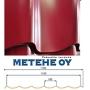 Металлочерепица Metehe