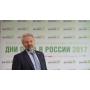 Эксперт компании «профайн РУС» принял участие во всероссийском форуме «Дни окна в России»