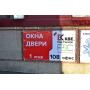 profine RUS и «Юнис Групп» продолжают программу по развитию дилеров Поволжья