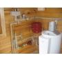 Отопление, газификация, водоснабжение