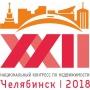 На Конгрессе РГР риэлторы России обсудят подготовку инфраструктуры Челябинска к саммитам ШОС и БРИКС