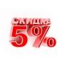 Только до 30 ноября всем дарим скидку 5% на утепление фасадов!!!