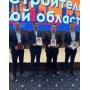 Компания «ФАКТ» – лауреат конкурса лучших строительных проектов «Построено в Подмосковье»
