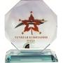 «Селена Восток» признана лучшей компанией 2013 года в России