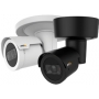 AXIS представлена 2-мегапиксельная уличная камера с ИК подсветкой и несколькими потоками