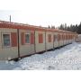 ЗАО «ПФК «Рыбинсккомплекс» предлагает общежития VIP класса