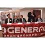 GENERAL собрал дилеров на Всероссийский съезд