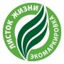 Экструзионный пенополистирол ТЕХНОНИКОЛЬ получил экомаркировку «Листок жизни»