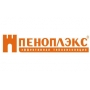 PENOPLEX в Новомосковске стал крупнейшим предприятием по выпуску экструдированного пенополистирола в Европе
