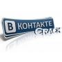 Официальная страница в ВКонтакте