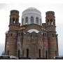 Православные объекты