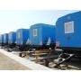 Качественные вагон-дома для вахтовых поселков.