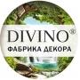 Оформление интерьеров для бизнеса от фабрики DIVINO