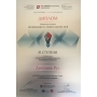 Оконная система «Фаворит Спэйс» победила в номинации «Энергетическая эффективность» на выставке WorldBuild SPb