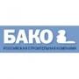 «Вилла» от «Бако»: новая серия каркасных домов
