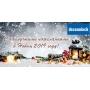 Компания Deceuninck поздравляет вас с наступающим Новым Годом и Рождеством!