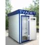 Туалетные кабины всесезонные автономные