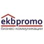 Урал захлестнула эпидемия апартаментов – их доля в общем объеме строительства жилья достигла 7%