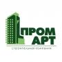 Строительная компания «Пром-Арт» ведет работу над очередным объектом в  городе Копейск