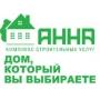 Деревянный дом - комфорт и надежное вложение средств