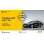 VIP-ТУР со строительной компанией «Первый Трест»