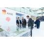Впервые за свою семилетнюю историю, главное событие года в сфере технологического предпринимательства проходит на площадке нового многофункционального бизнес-центра «Амальтея»