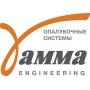 Новый проект высокоточной инженерии от компании «Гамма Инжиниринг»