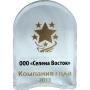 «Селена Восток» стала лауреатом конкурса «Лучшая компания 2013»