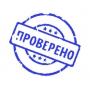 ООО «ЛЕД-Эффект» собрала полный пакет разрешительной документации