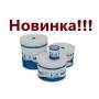 Новинки!!! Цинконаполненные, эпоксидные и полиуретановые краски CUMIXAN