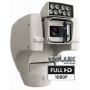 Первая уличная поворотная камера Videotec с 30х трансфокатором и возможностью работы при +65 °C