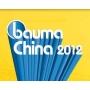 В 2012 года ЗАО Лимин вновь включится в bauma China 2012, проявится более сильную силу