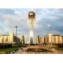 Новая система пожарной сигнализации на монументе Байтерек в Астане
