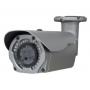 Новое предложение Hitron — наружная цилиндрическая камера с 25 м ИК-подсветкой и поддержкой PoE