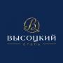 Бизнес-центр «Высоцкий» готовится к открытию одной из крупнейших в Екатеринбурге конференц-площадок
