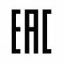 Фанкойлы KITANO получили сертификат EAC