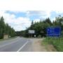 Расширение Пятницкого шоссе