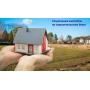 Использование субсидии на строительство дома