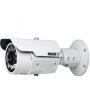 «АРМО-Системы» будет поставлять уличные камеры с ИК-подсветкой, разрешением 4 Мп и видеоаналитикой