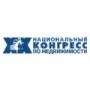 В России утвердят корпоративные стандарты для профессии риэлтор