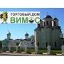 Магазин строительных материалов в Новгороде