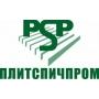2014-й год отмечен для ЗАО «Плитспичпром» рядом успешно реализованных проектов