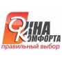 «Окна комфорта» раскрыли секреты бизнеса в эфире «Финам ФМ»