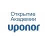 Открытие новой Академии Uponor