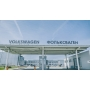 Водогрейные котлы Bosch обеспечивают работу завода Volkswagen в Калужской области