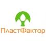 """5 новых видов напольных покрытий были выпущены компанией """"ПластФактор"""" в 2011 году"""